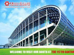 gemco will attend 117th canton fair